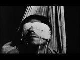 Взлетная полоса (1962)