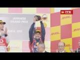 Формула-1 2012: нарезка лучших моментов сезона